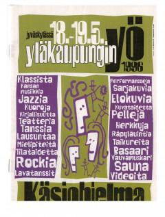 YkYo1996(1)